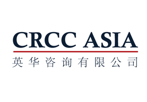CRCC Asia International Internship Logo