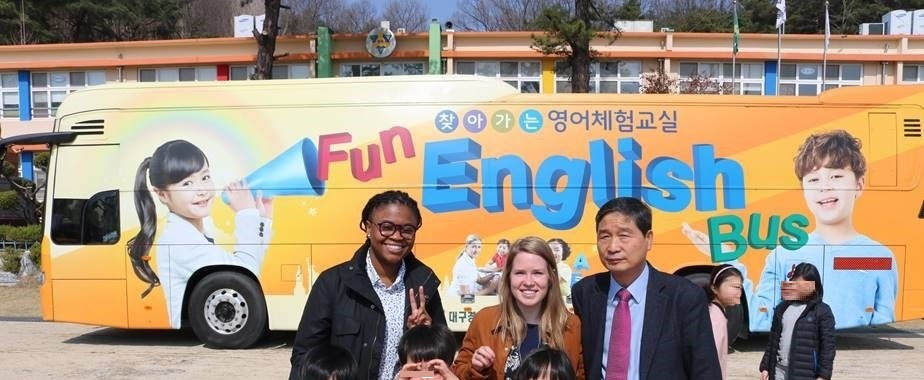 Fun English Bus