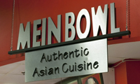 Mein Bowl Sign