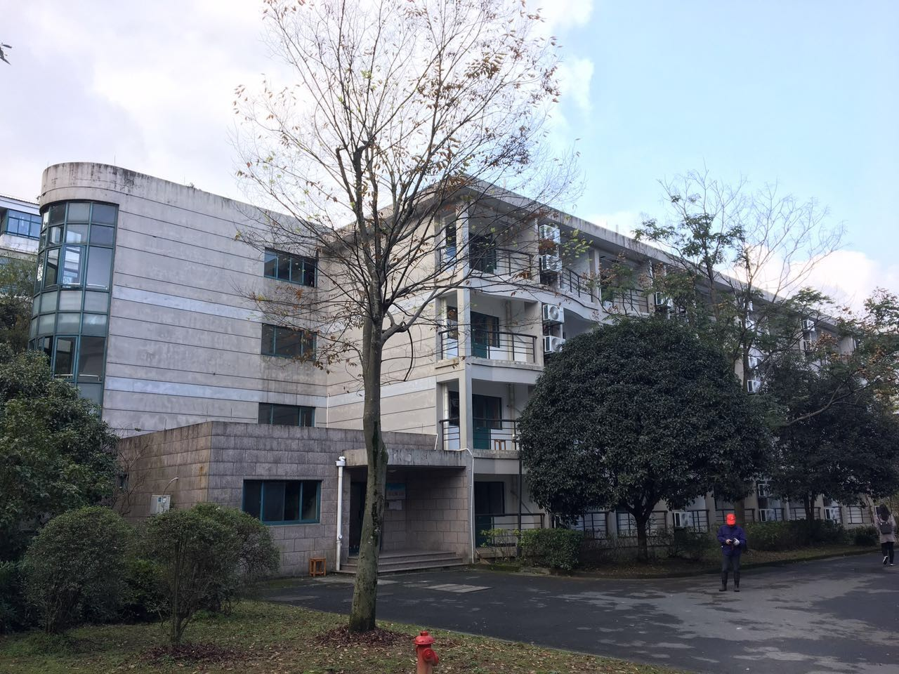 International Student Residence Hall