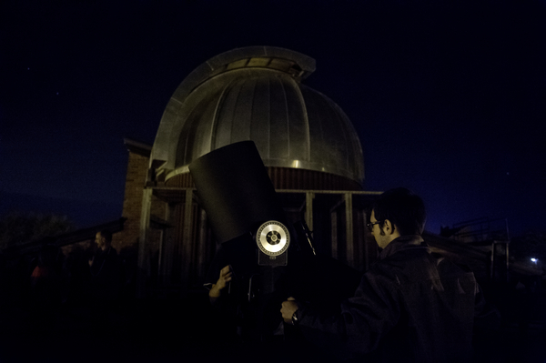 Observatory Night Sky Viewing 2