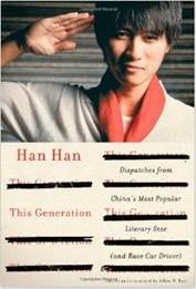 Han Han book cover