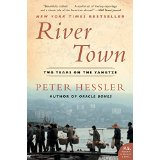 Rivertown cover