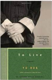 To Live book cover